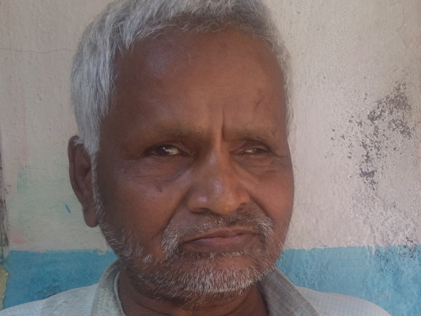 Help Me To Raise fund for eye treatment