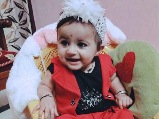 7 Months Old Arohi Vaibhav Bhuyarkar  Needs Your Help Fight Congenital Acyanotic Heart Disease
