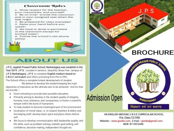 Help To Rebuild School Infrastructure For Underprivileged Poor Child