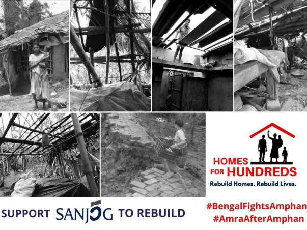 Pledge your support to Sanjog's #HomesForHundreds Relief Efforts