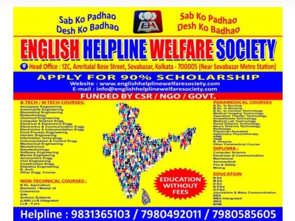Support English Helpline Welfare Society