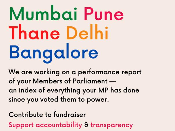 Member of Parliament Performance Report 2020