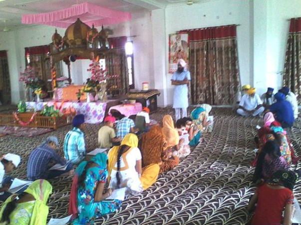 BBIG Granthi Sabha