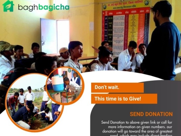 VOCAL for agriculture rural govt. school students to develop SKILLS