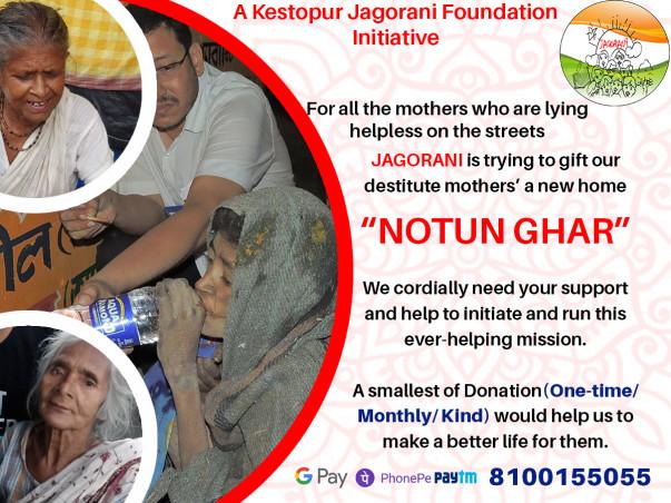 Help Jagorani Ngo to run Old Age Home