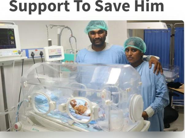 Help 12 Days Old Baby Swathi Undergo NICU Care