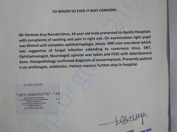 Support Ramakrishna Recover From Liver Cirrhosis