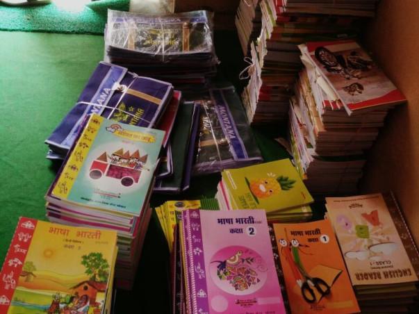 Help Us To Educate Poor