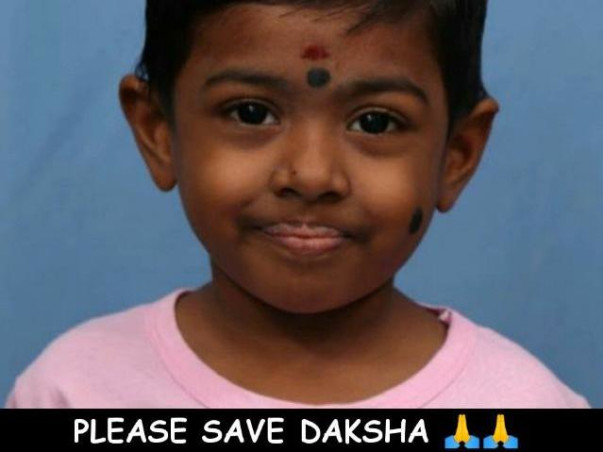 Help My Daughter Daksha
