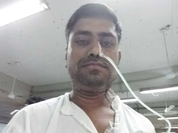 Help My Relative Fight Oral Cancer