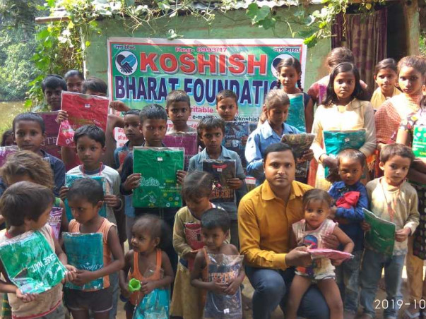 Help Us Give Education & Basic Necessities to Poor Children