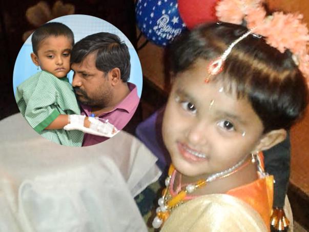 4 years old Pranavi needs your help fight Acute lymphoblastic leukemia (all)