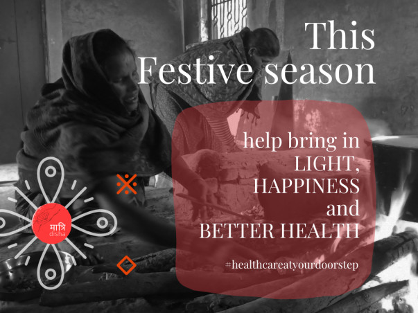 We cannot improve the health of menstruators, without your support!