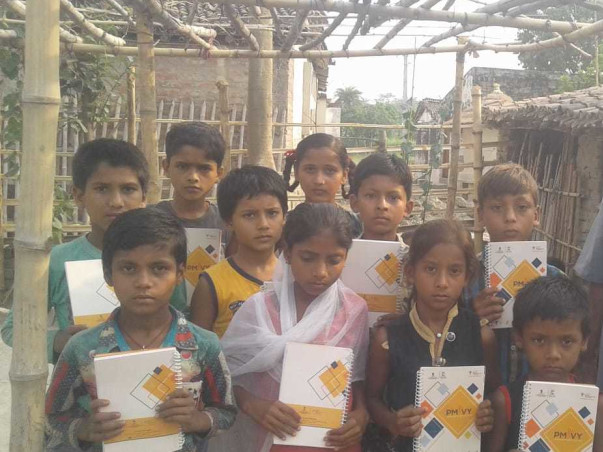 Please donate for helping Rural Kids to  get Quality Education ...
