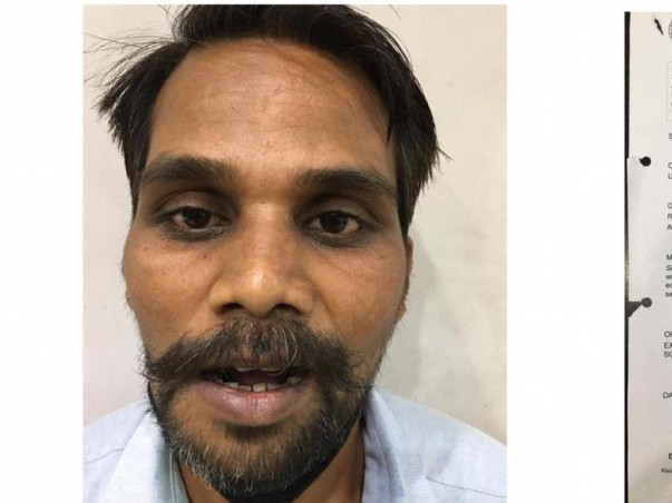 Help My  Patient Chander Prakash (Sonu)  Fight Oral Cancer