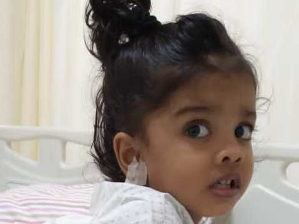 Help Nandita Savji fight Arteriovenous malformation (avm)