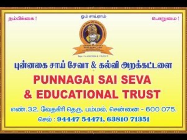 Punnagai Sai Seva and Educational Trust
