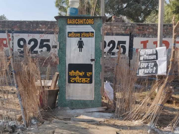 Toilets Needed: too few, too filthy at Farmers Protest Sites