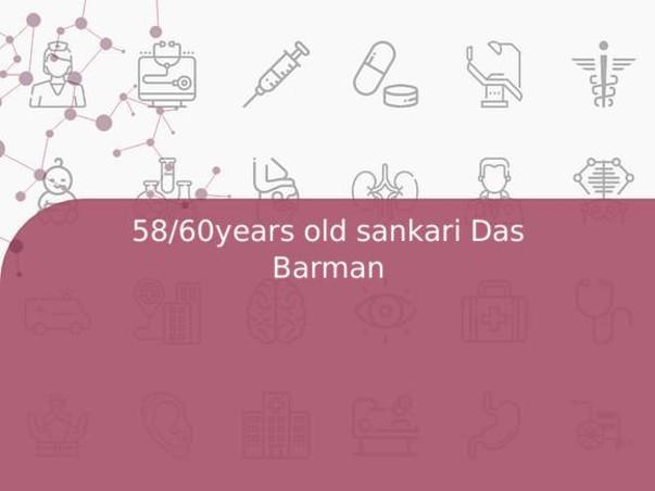 58/60years old sankari Das Barman