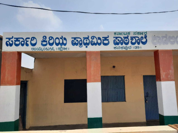 """Requesting a small amount for """"DIGITAL EDUCATION IN GOVT SCHOOL""""."""