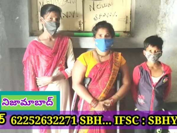 HELP FOR HANDICPPED MOTHER AND CHILDRENS