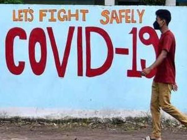 Help India Fight Covid-19