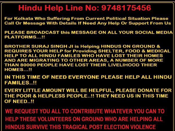 HELPING HINDU FAMILIES EFFECTED BY VIOLENCE IN WEST BENGAL