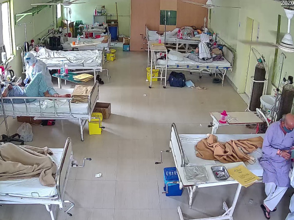 Please Support ISIC To Get Beds And Ventilators