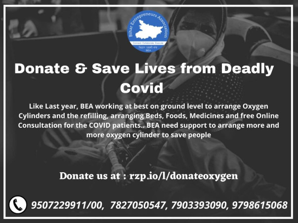 Donate And Save Lives From Deadly COVID