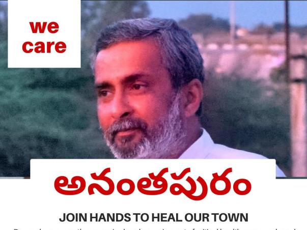 #healananthapuram: Help us fight Covid