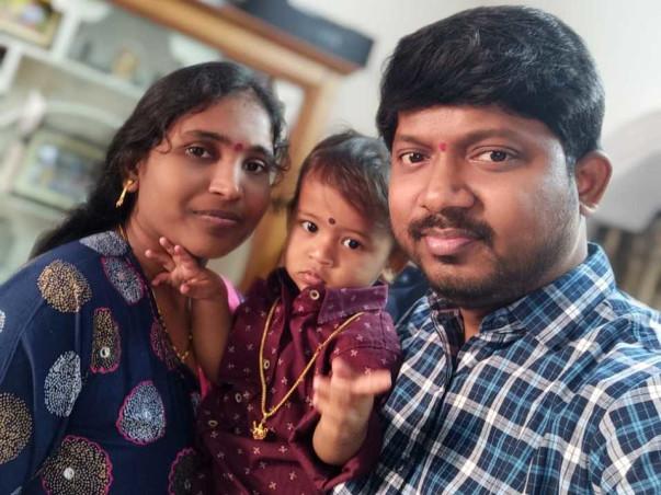 Support Sivaram's Family!!
