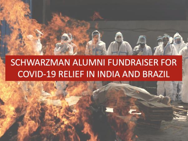 India-Brazil Schwarzman Alumni COVID-19 Fundraiser