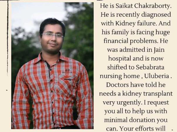 Please help me...please do minimal donation it's a earnest request