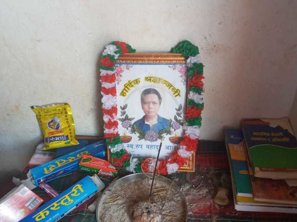"""Please Help """"Rup Bahadur's"""" Family, who lost his life to COVID ."""