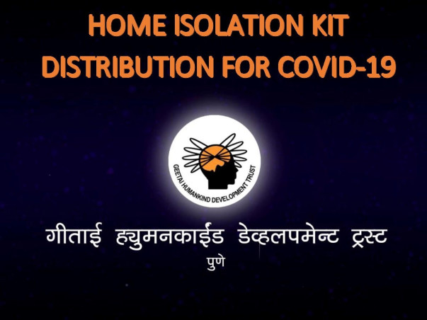 HOME ISOLATION KIT FOR COVID-19