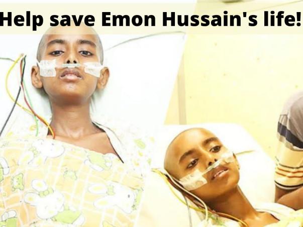 Help Save Emon's life