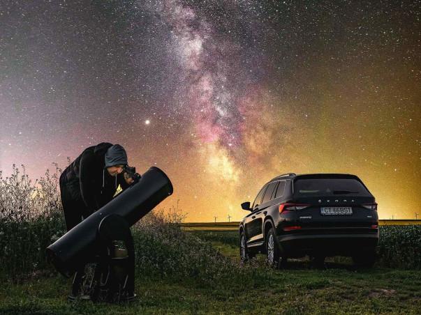 Project Telescope.