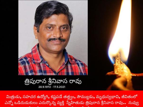 Support Srinivasa Kid's Education Due To Sudden Demise
