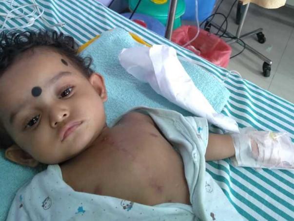 Help Baby Trishit Mazumdar