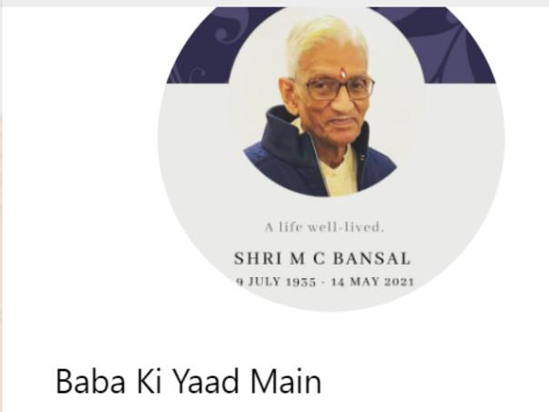 Baba Ki Yaad Main