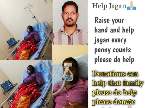 41 years old M jagan needs your help fight Lungs Infection