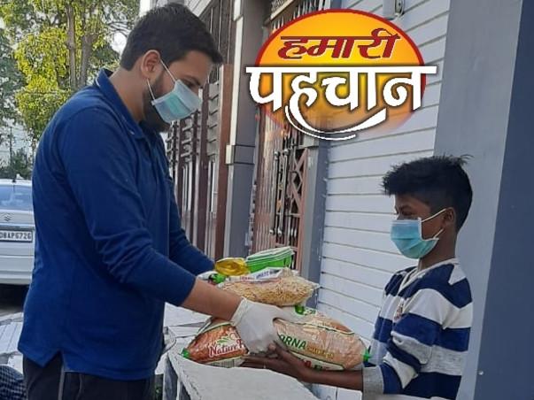 Food Distribution Campaign