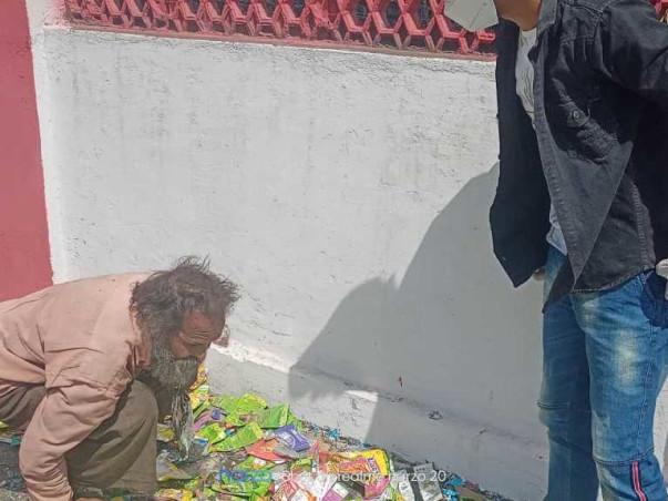Support Team Muskan To Feed Poor People