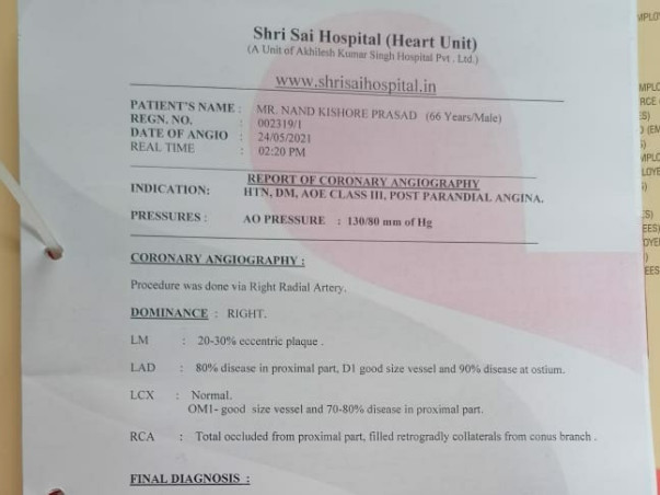 Help Nandu Fight Heart Blockage