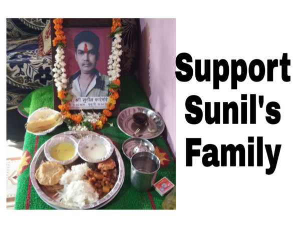 Support Sunil's Family Due To Untimely Demise (Covid-19)