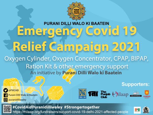 Emergency COVID19 Delhi Relief Campaign 2021