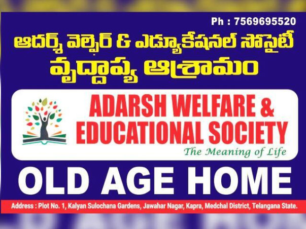 Support Adarsh Welfare Foundation For Old-Age Care