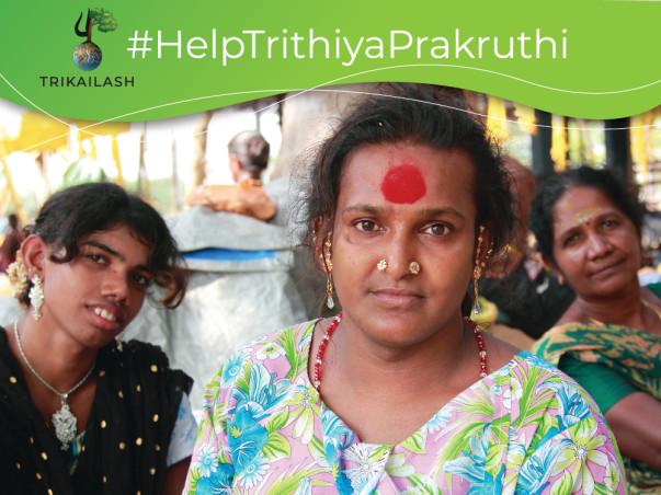 Help Trithiya Prakruthi