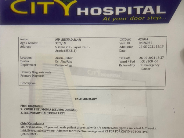 Help me fight My Elder Brother Struggling With Lungs infection  Help him