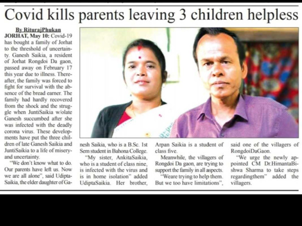 Help A Family Of 3 Children Who Lost Their Parents In 2021